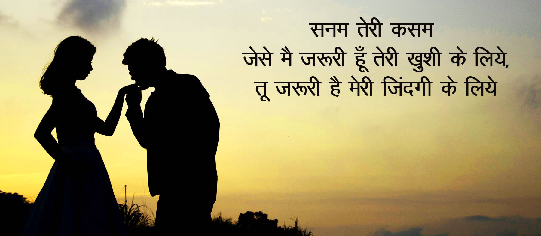Romantic-Hindi-Shayari-Wallpaper-Pics-Download-15