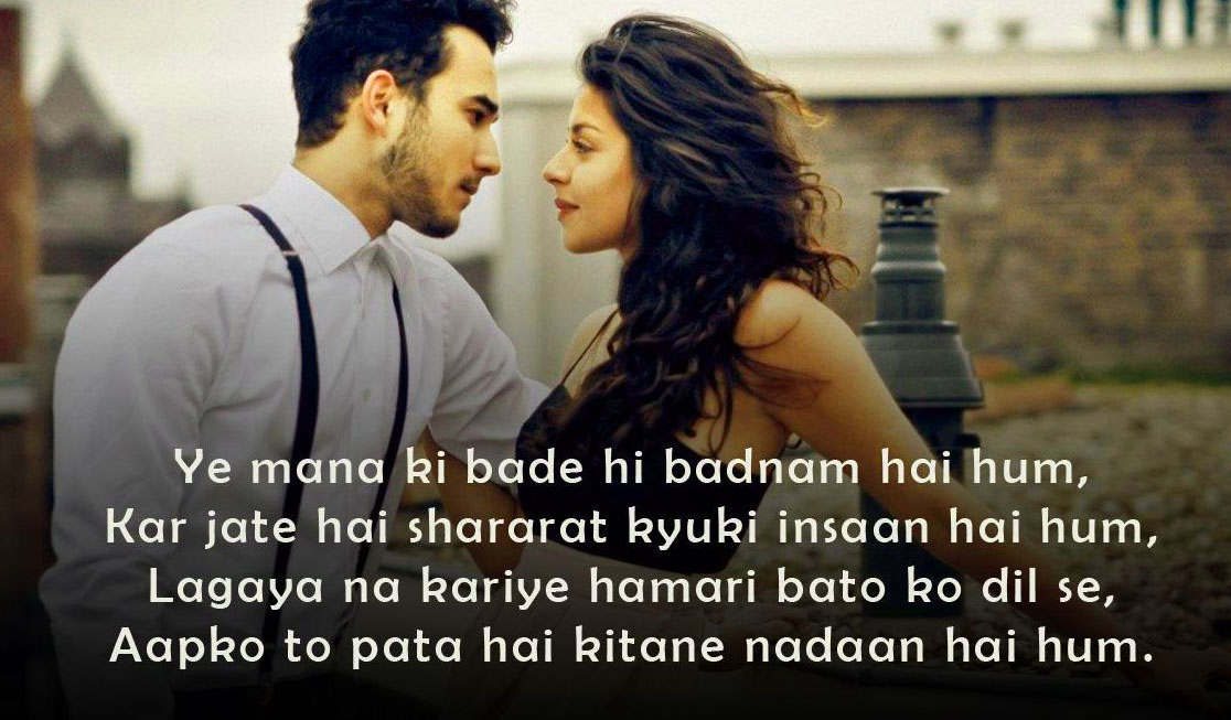 Romantic-Hindi-Shayari-Wallpaper-Pics-Download-18