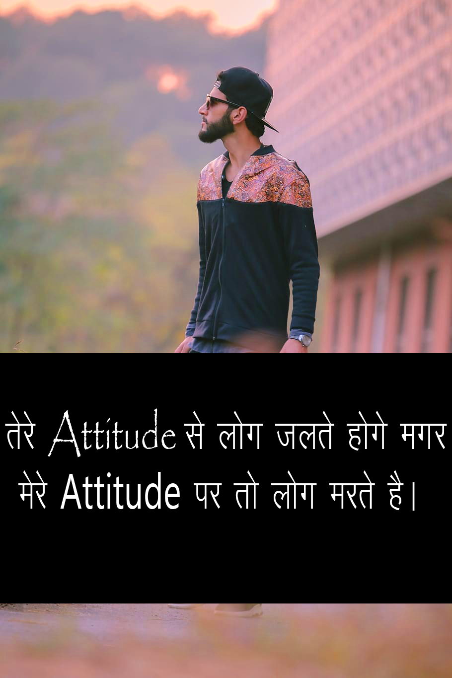Attitude Whatsapp DP Wallpaper for Boys