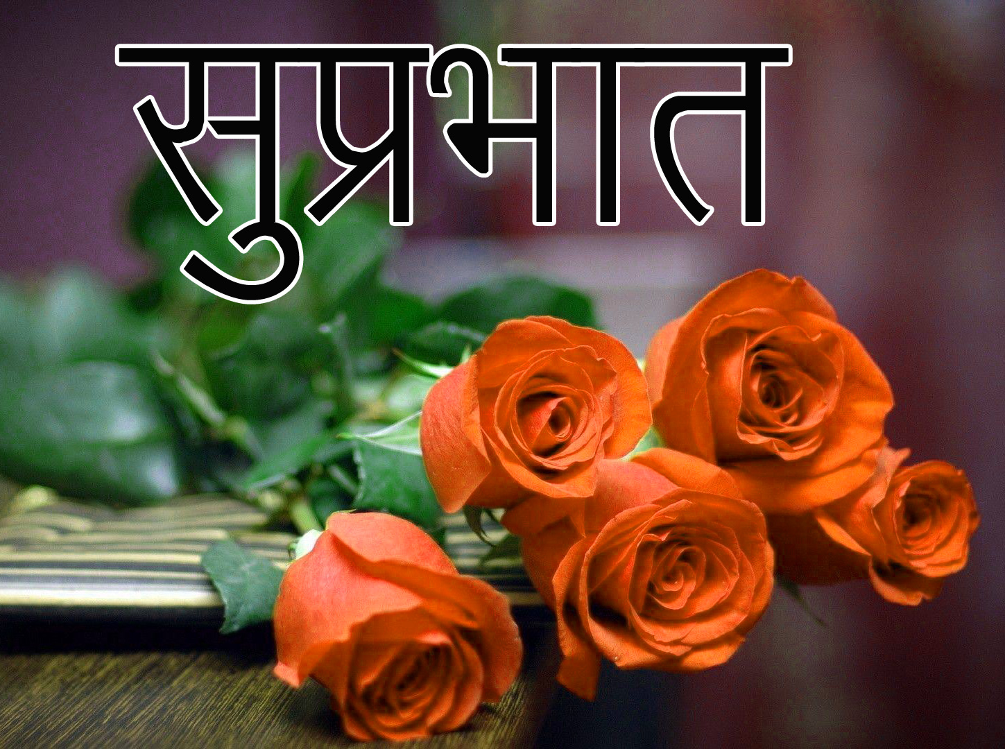 Friend-Flower-Suprabhat-Images-11