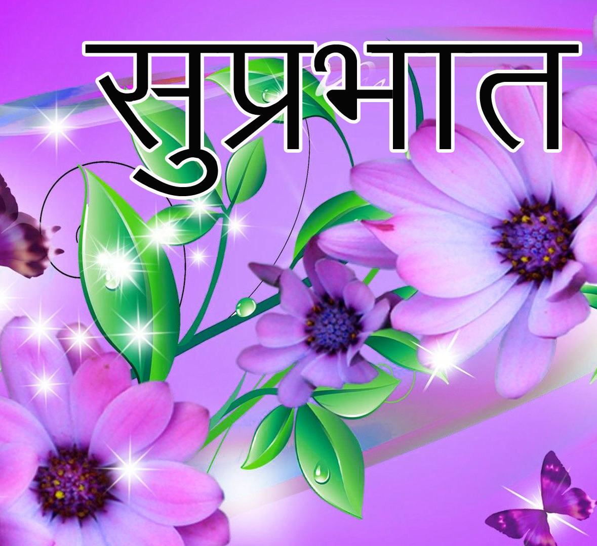Friend-Flower-Suprabhat-Images-13