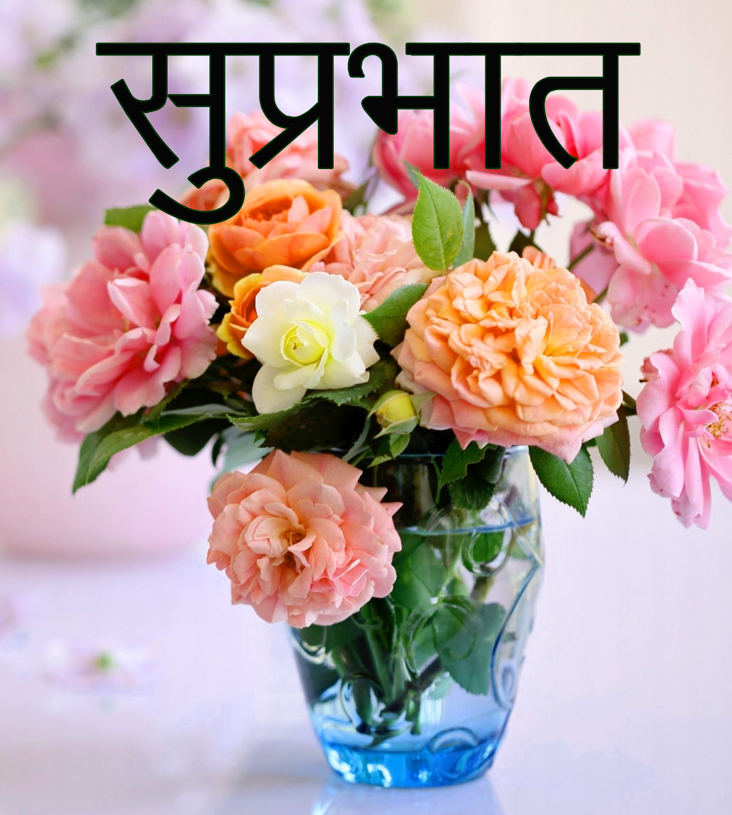 Friend-Flower-Suprabhat-Images-15