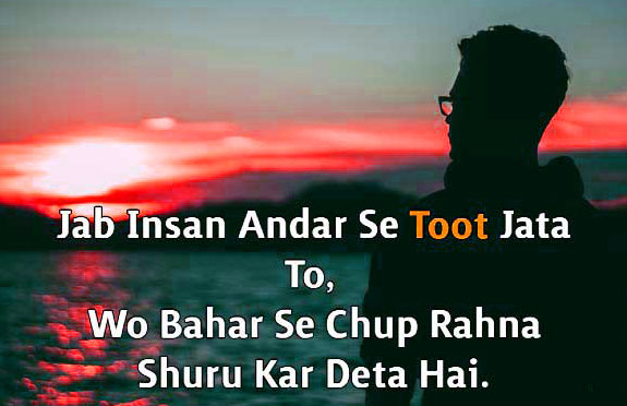Hindi-Bewafa-Shayari-Images-102