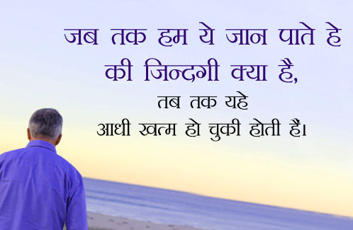 Hindi-Bewafa-Shayari-Images-103