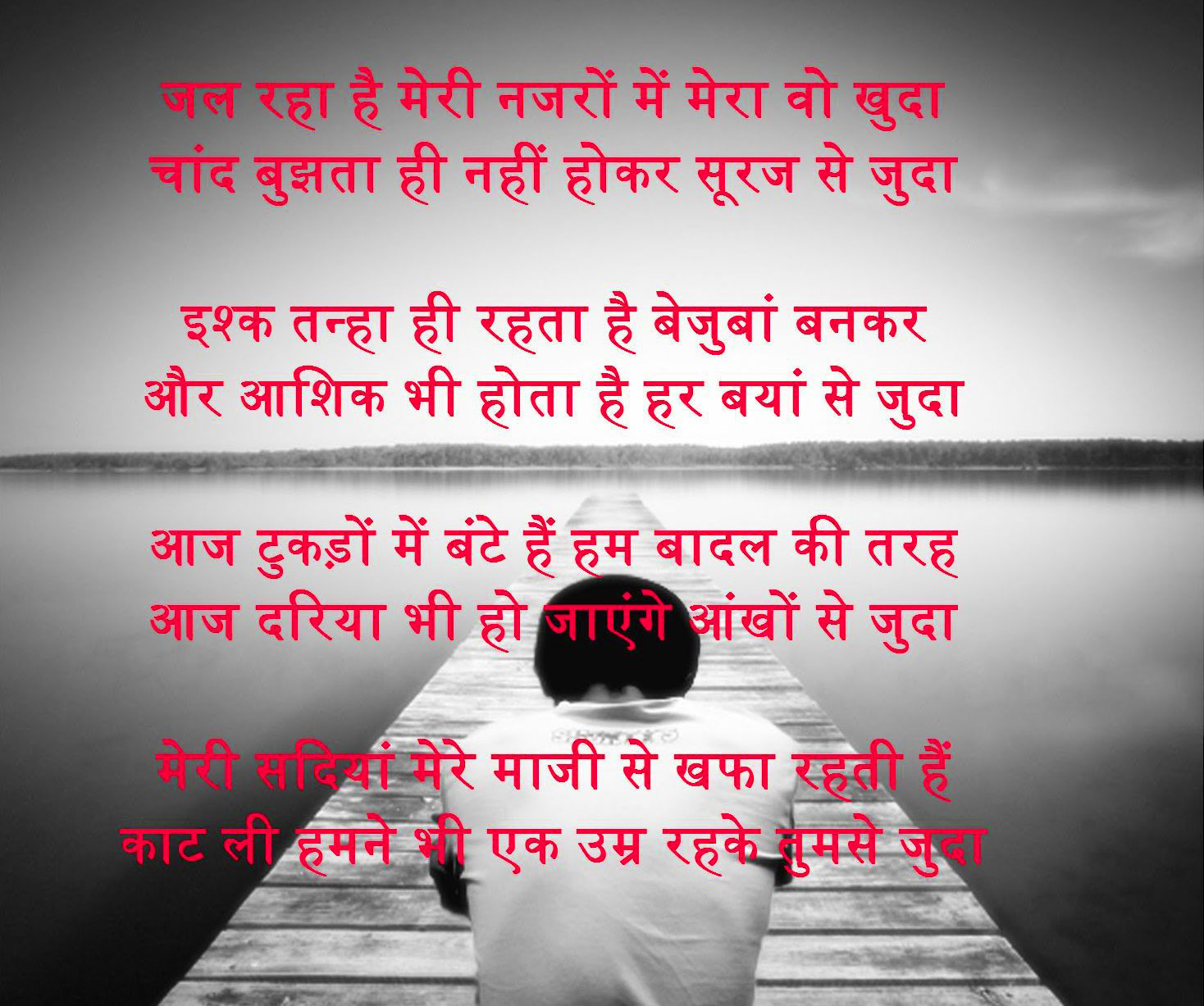 Hindi-Bewafa-Shayari-Images-106
