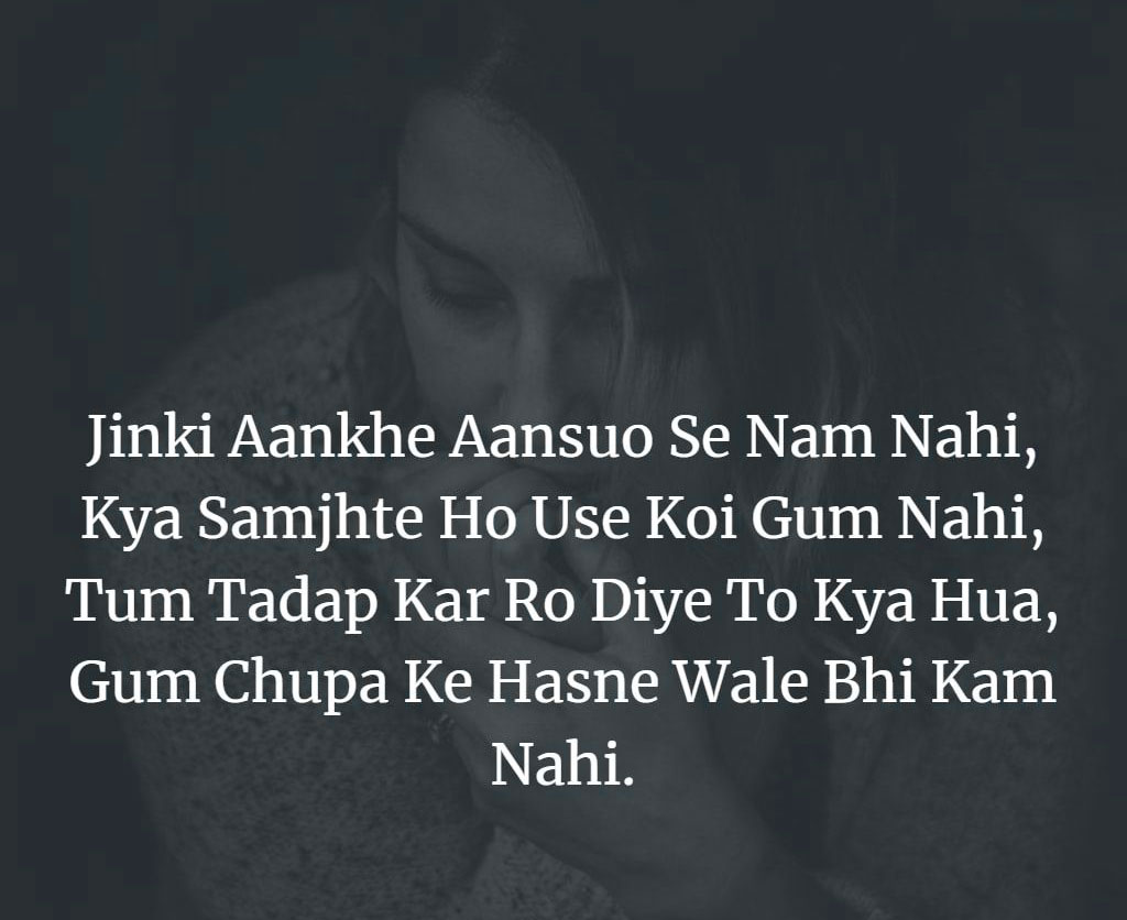 Hindi-Bewafa-Shayari-Images-107