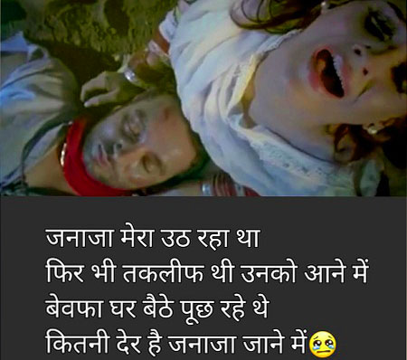 Hindi-Bewafa-Shayari-Images-108