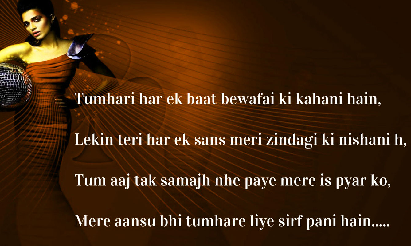 Hindi-Bewafa-Shayari-Images-14