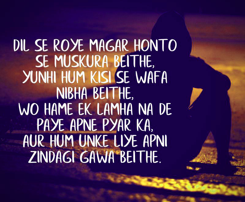 Hindi-Bewafa-Shayari-Images-17