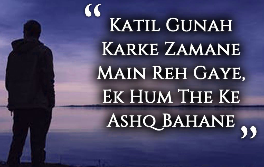 Hindi-Bewafa-Shayari-Images-2