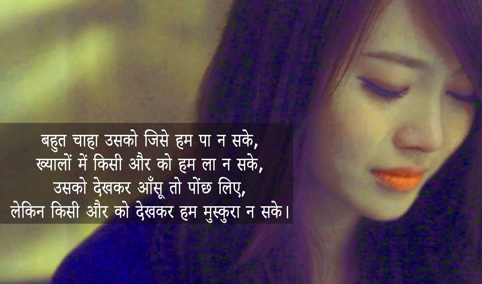 Hindi-Bewafa-Shayari-Images-23