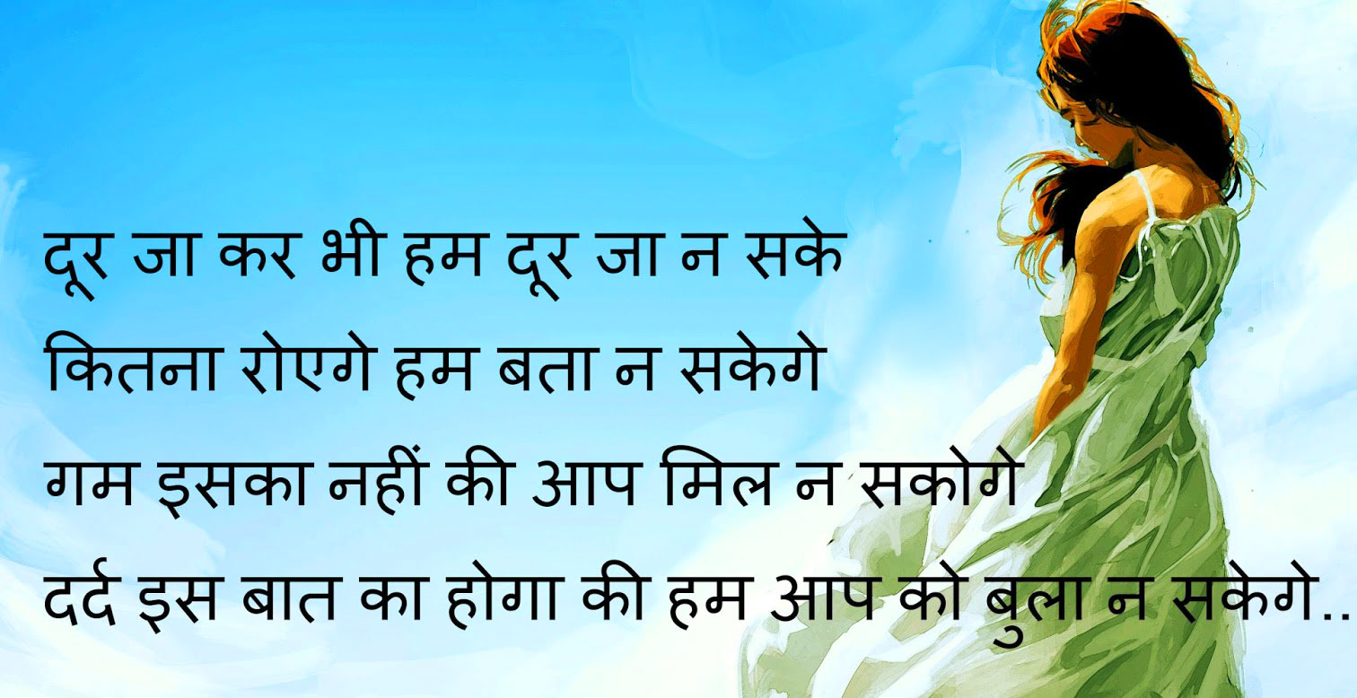 Hindi-Bewafa-Shayari-Images-24