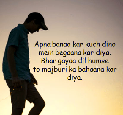 Hindi-Bewafa-Shayari-Images-30
