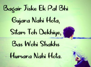Hindi-Bewafa-Shayari-Images-32