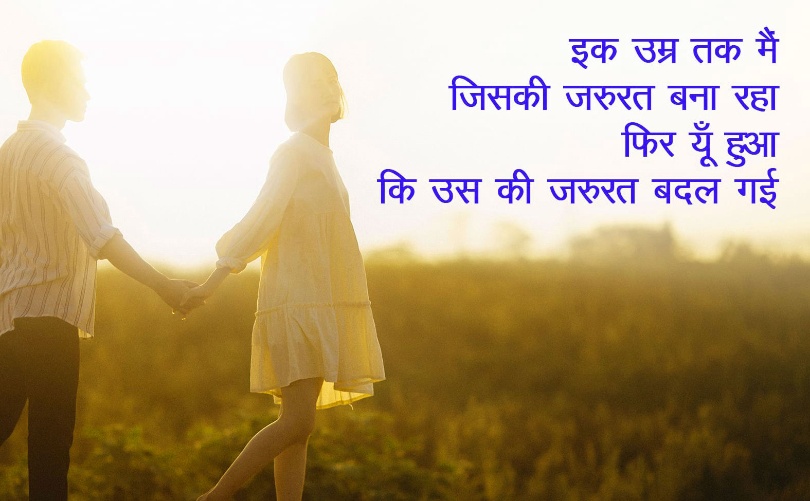 Hindi-Bewafa-Shayari-Images-37