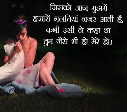 Hindi-Bewafa-Shayari-Images-39
