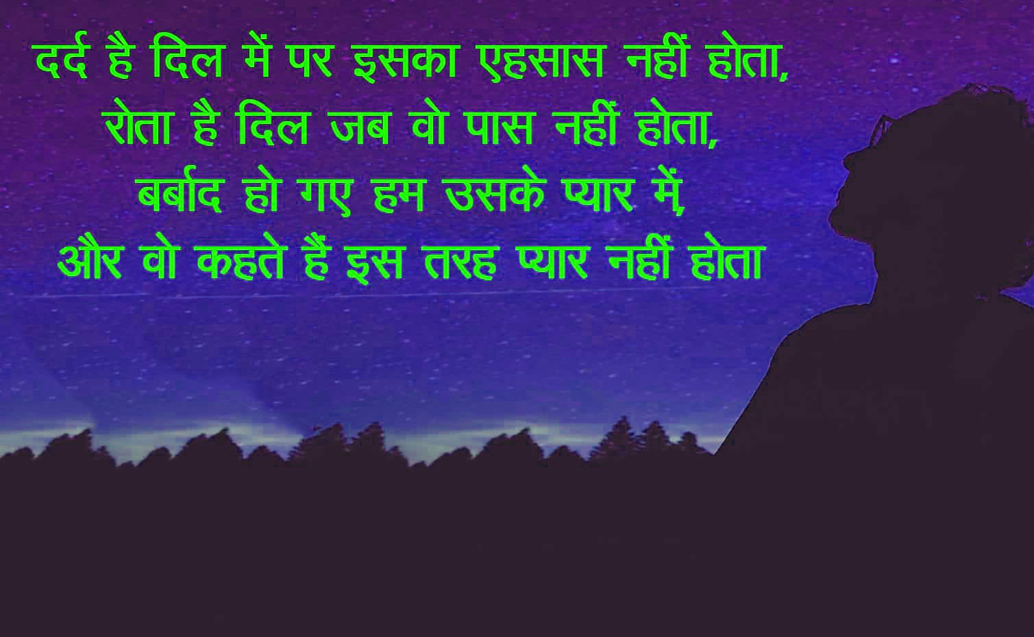Hindi-Bewafa-Shayari-Images-44