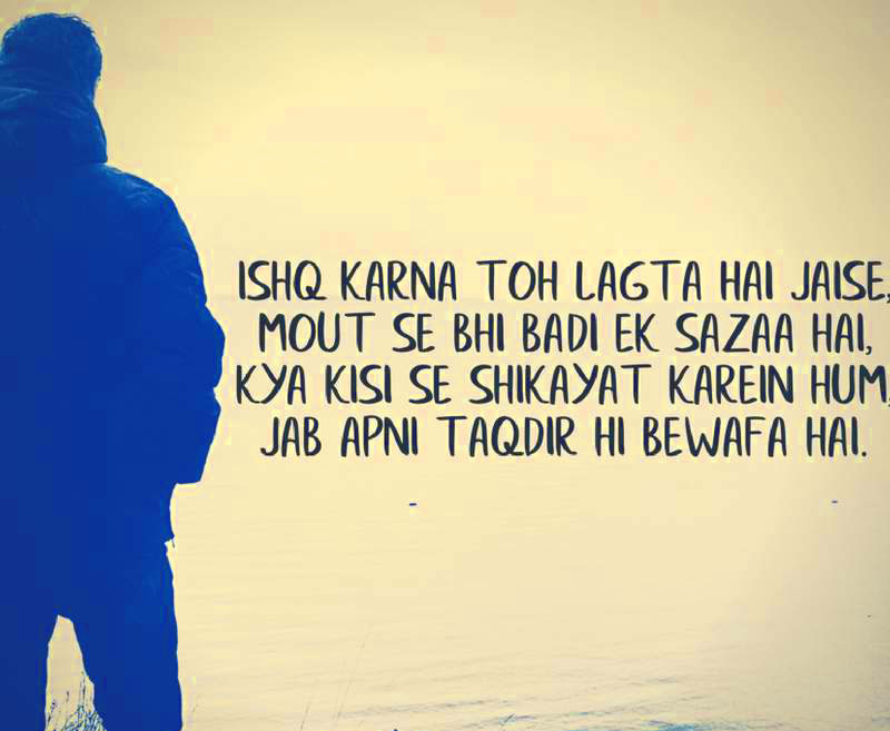 Hindi-Bewafa-Shayari-Images-5