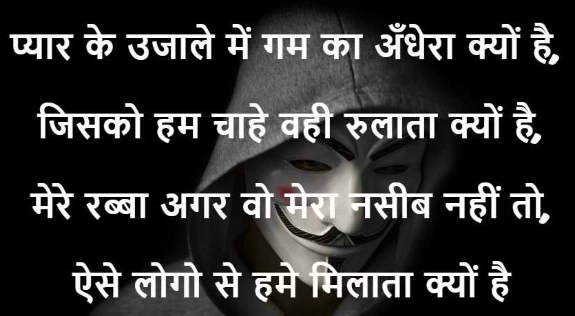 Hindi-Bewafa-Shayari-Images-51