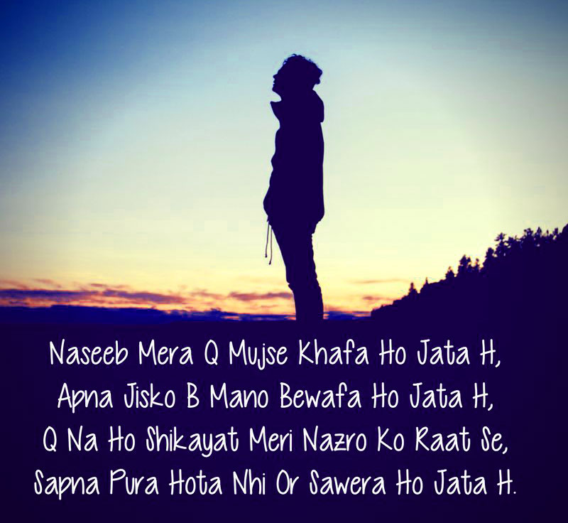 Hindi-Bewafa-Shayari-Images-55