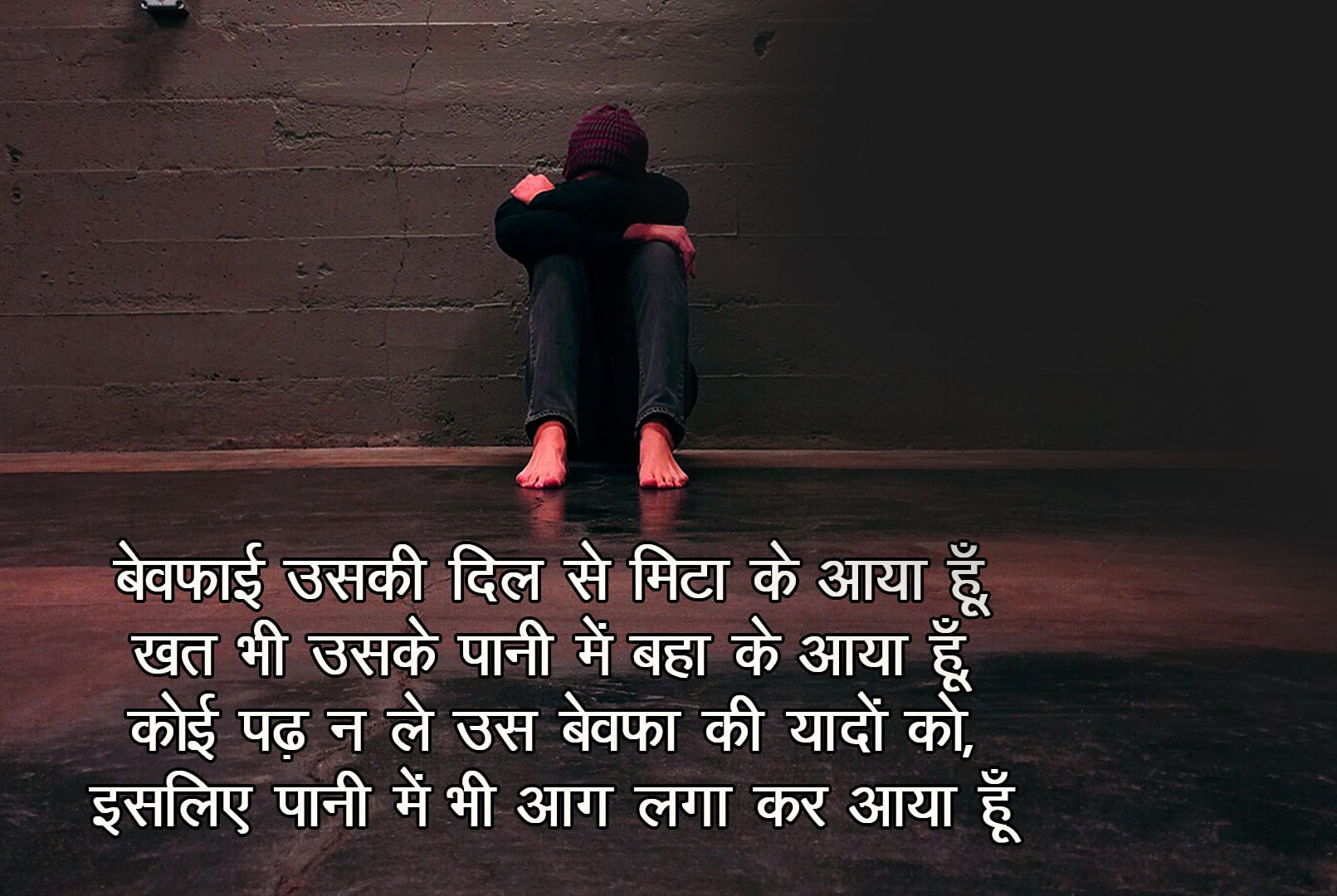 Hindi-Bewafa-Shayari-Images-60