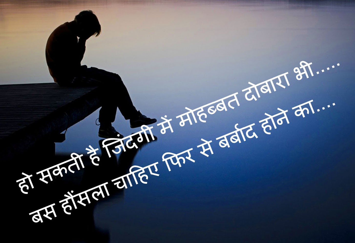 Hindi-Bewafa-Shayari-Images-62