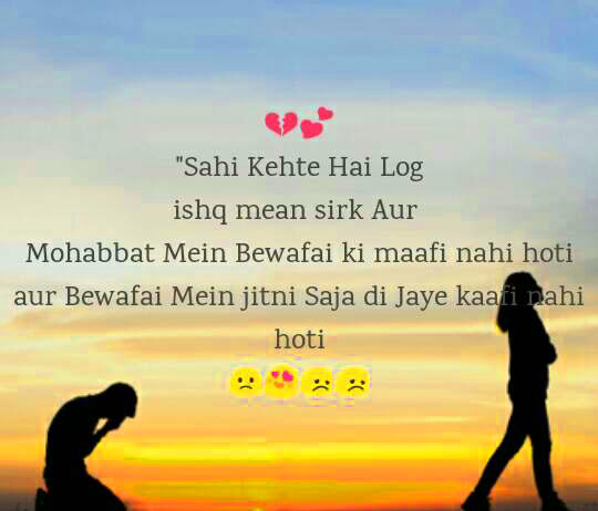 Hindi-Bewafa-Shayari-Images-64