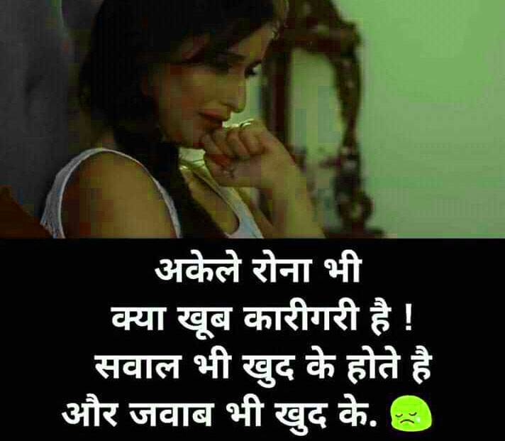 Hindi-Bewafa-Shayari-Images-68
