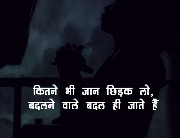 Hindi-Bewafa-Shayari-Images-71