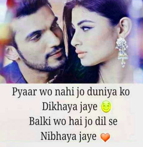 Hindi-Bewafa-Shayari-Images-72