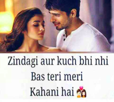 Hindi-Bewafa-Shayari-Images-73