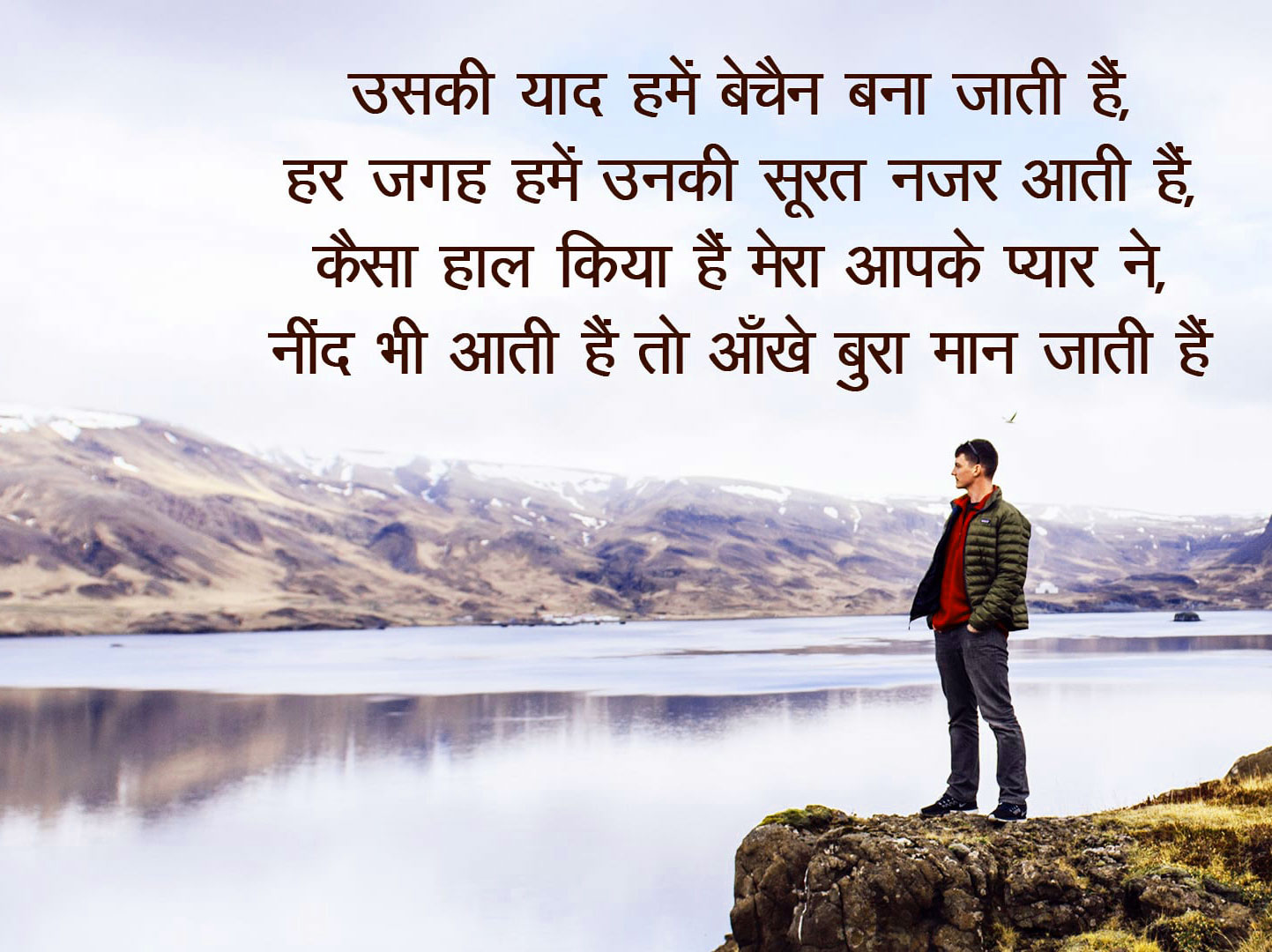 Hindi-Bewafa-Shayari-Images-76