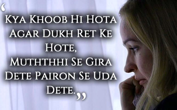 Hindi-Bewafa-Shayari-Images-83