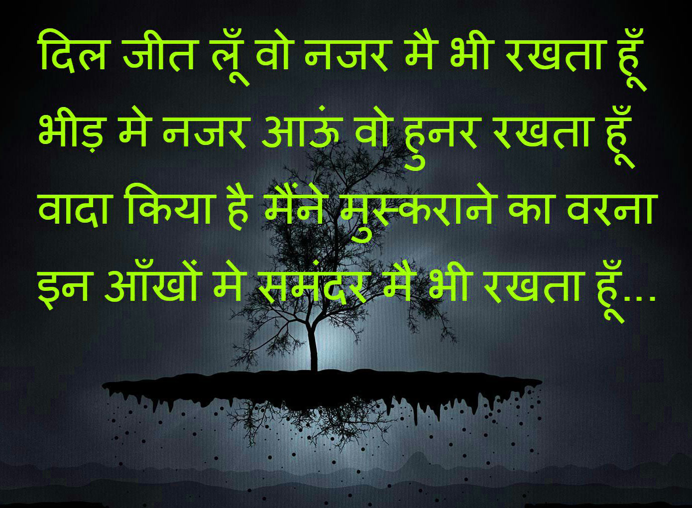 Hindi-Bewafa-Shayari-Images-87