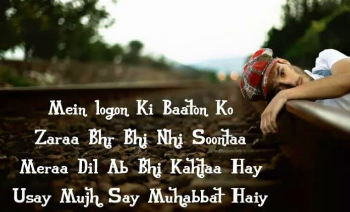 Hindi-Bewafa-Shayari-Images-89