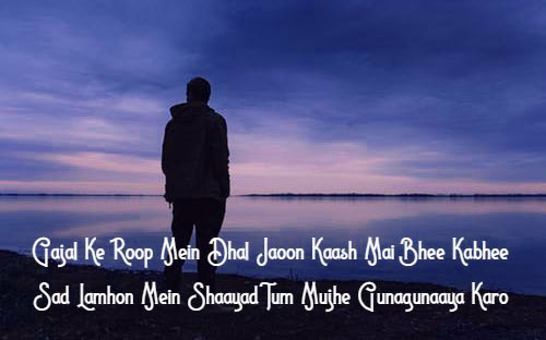 Hindi-Bewafa-Shayari-Images-90