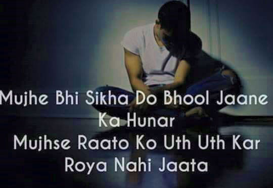 Hindi-Bewafa-Shayari-Images-91