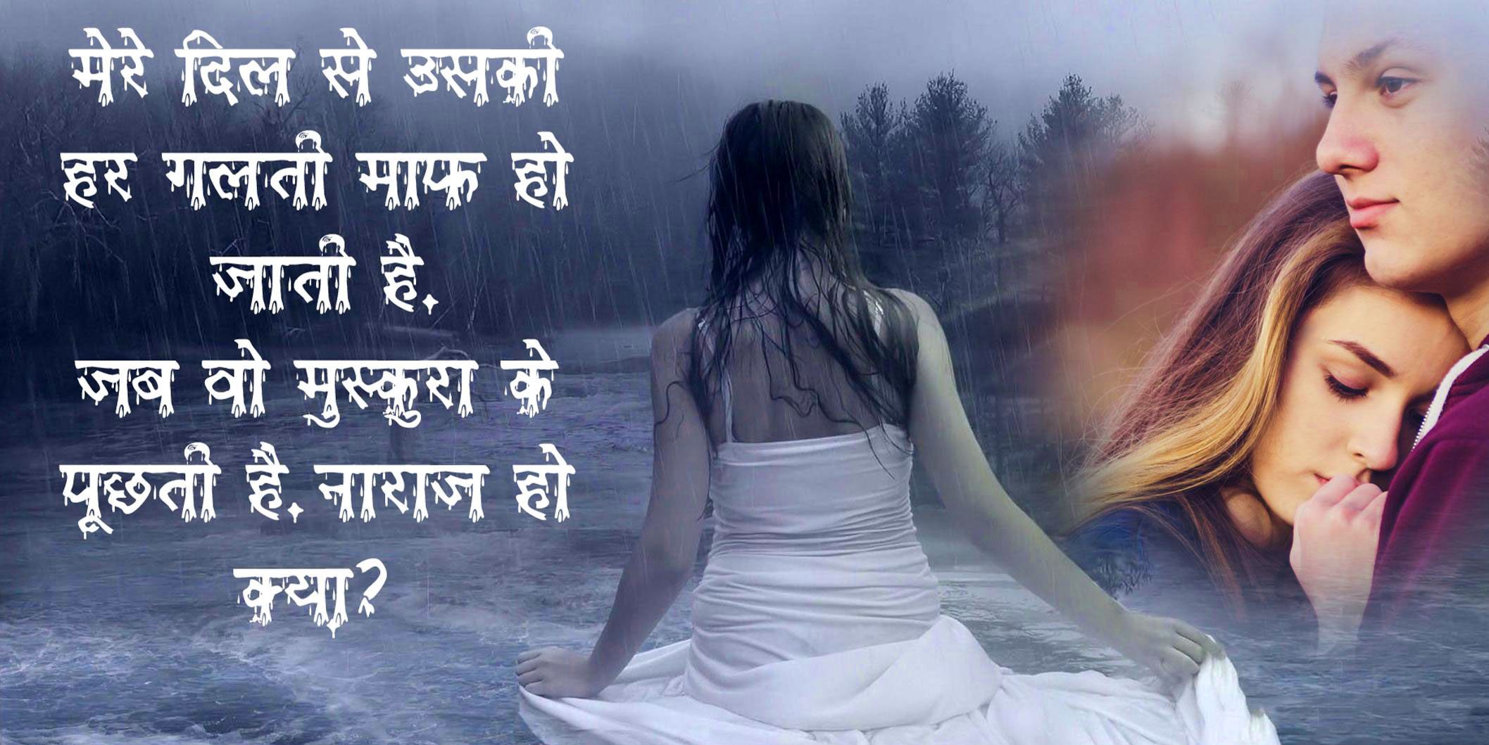 Hindi-Bewafa-Shayari-Images-92