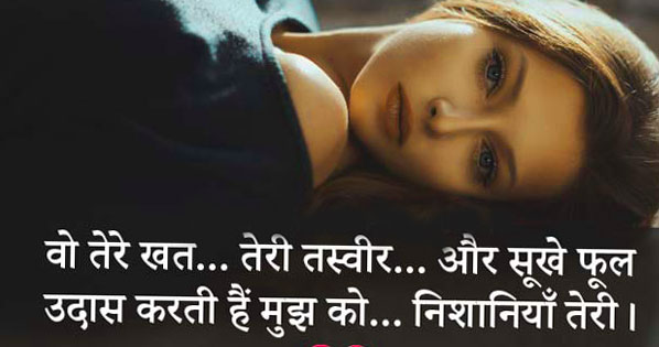 Hindi-Bewafa-Shayari-Images-94