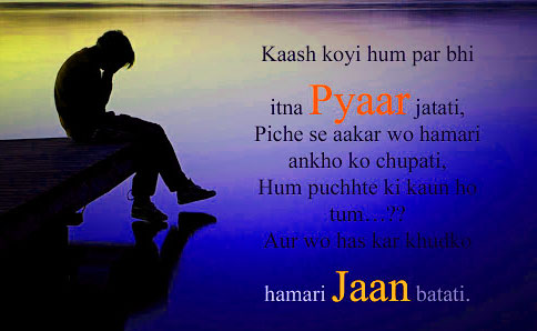 Hindi-Bewafa-Shayari-Images-96