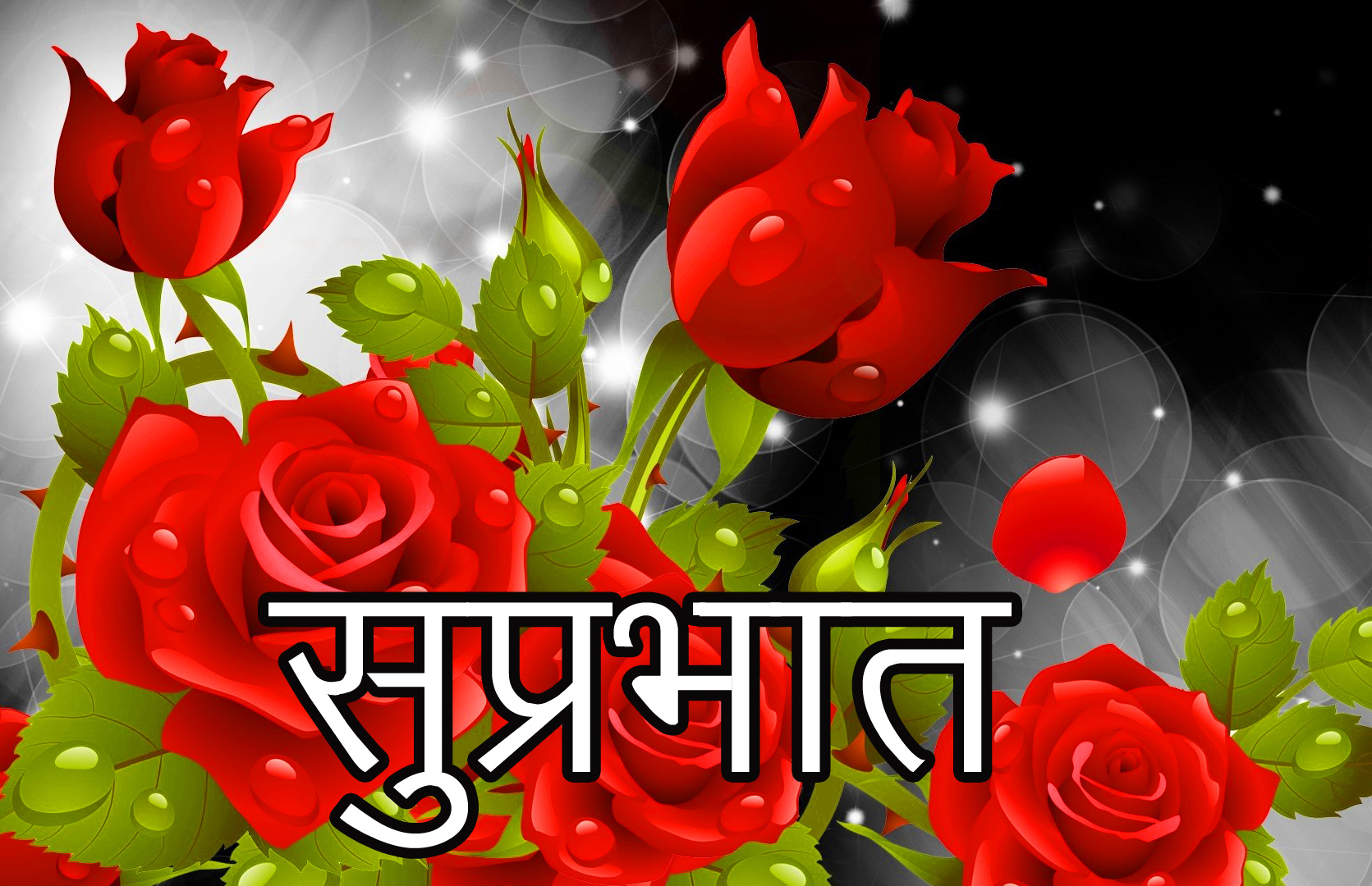 Latest-Suprabhat-Images-In-Hindi-17