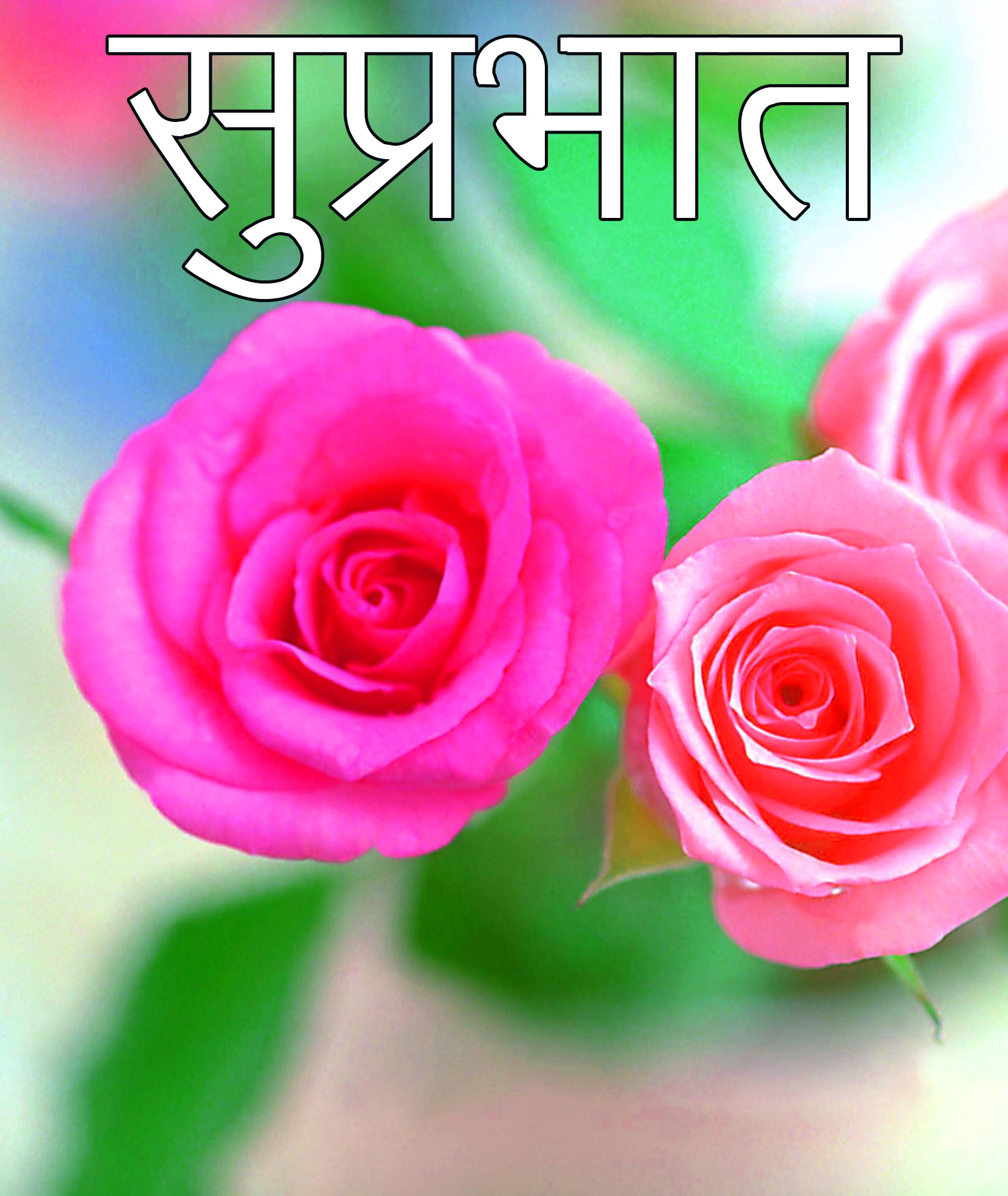 Latest-Suprabhat-Images-In-Hindi-18