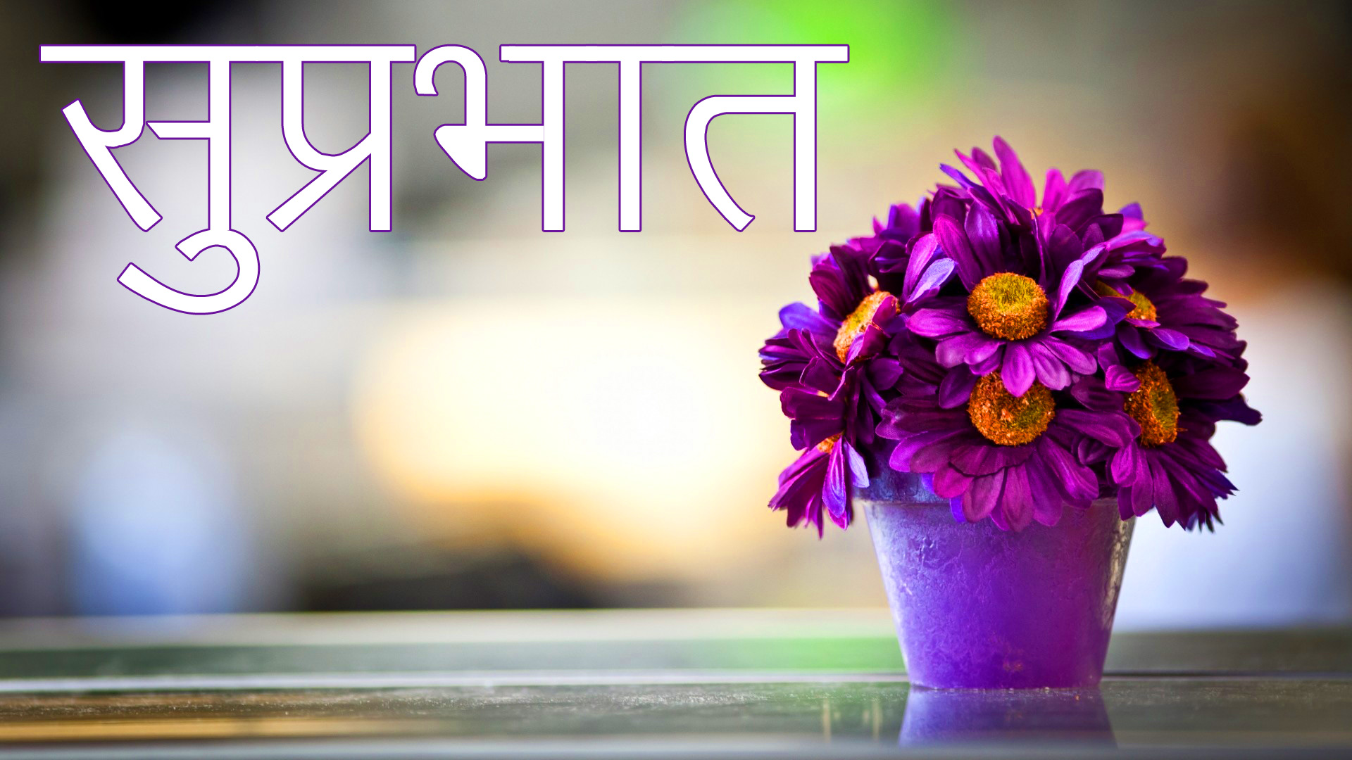 Latest-Suprabhat-Images-In-Hindi-20