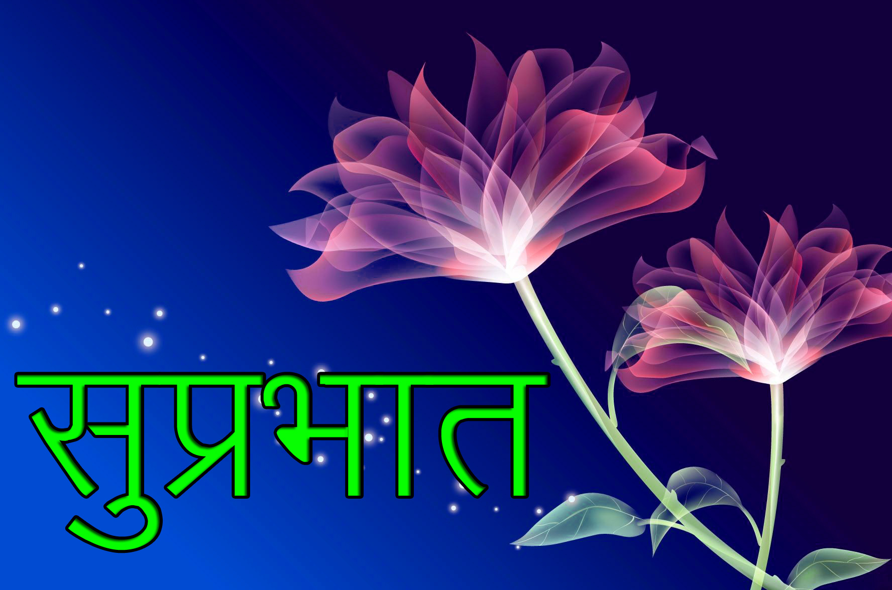 Latest-Suprabhat-Images-In-Hindi-22