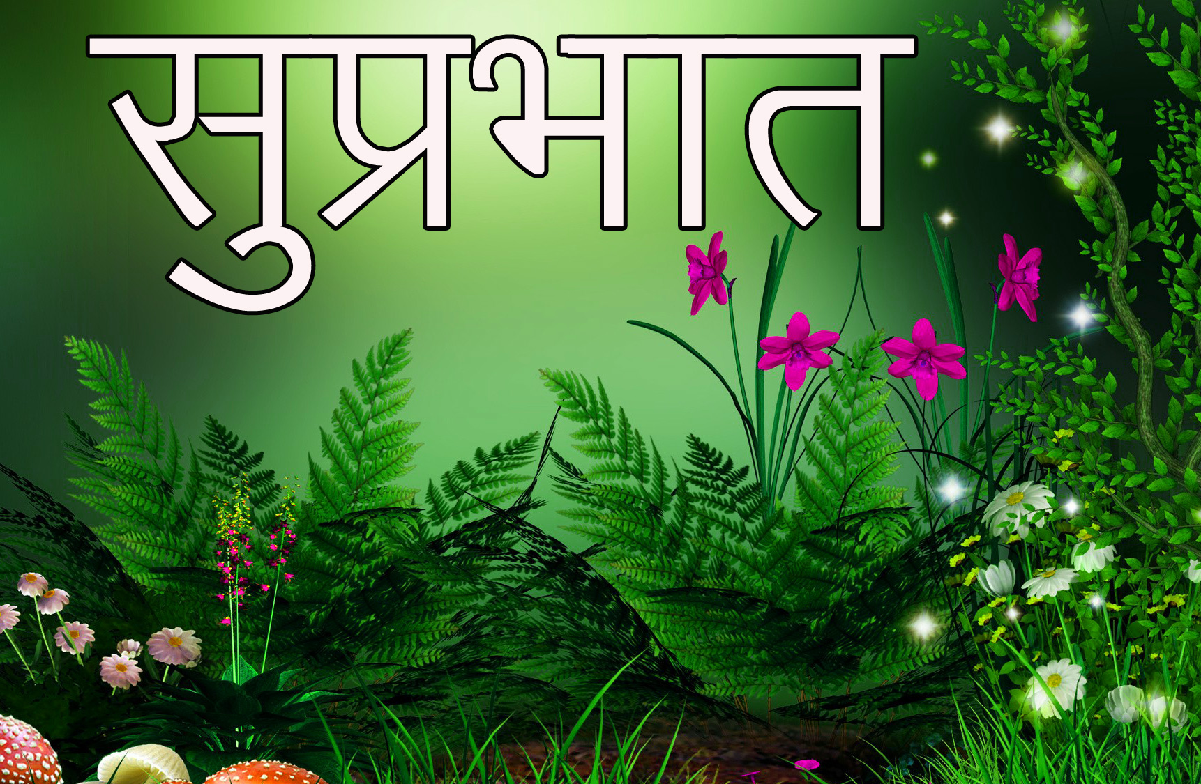 Latest-Suprabhat-Images-In-Hindi-23