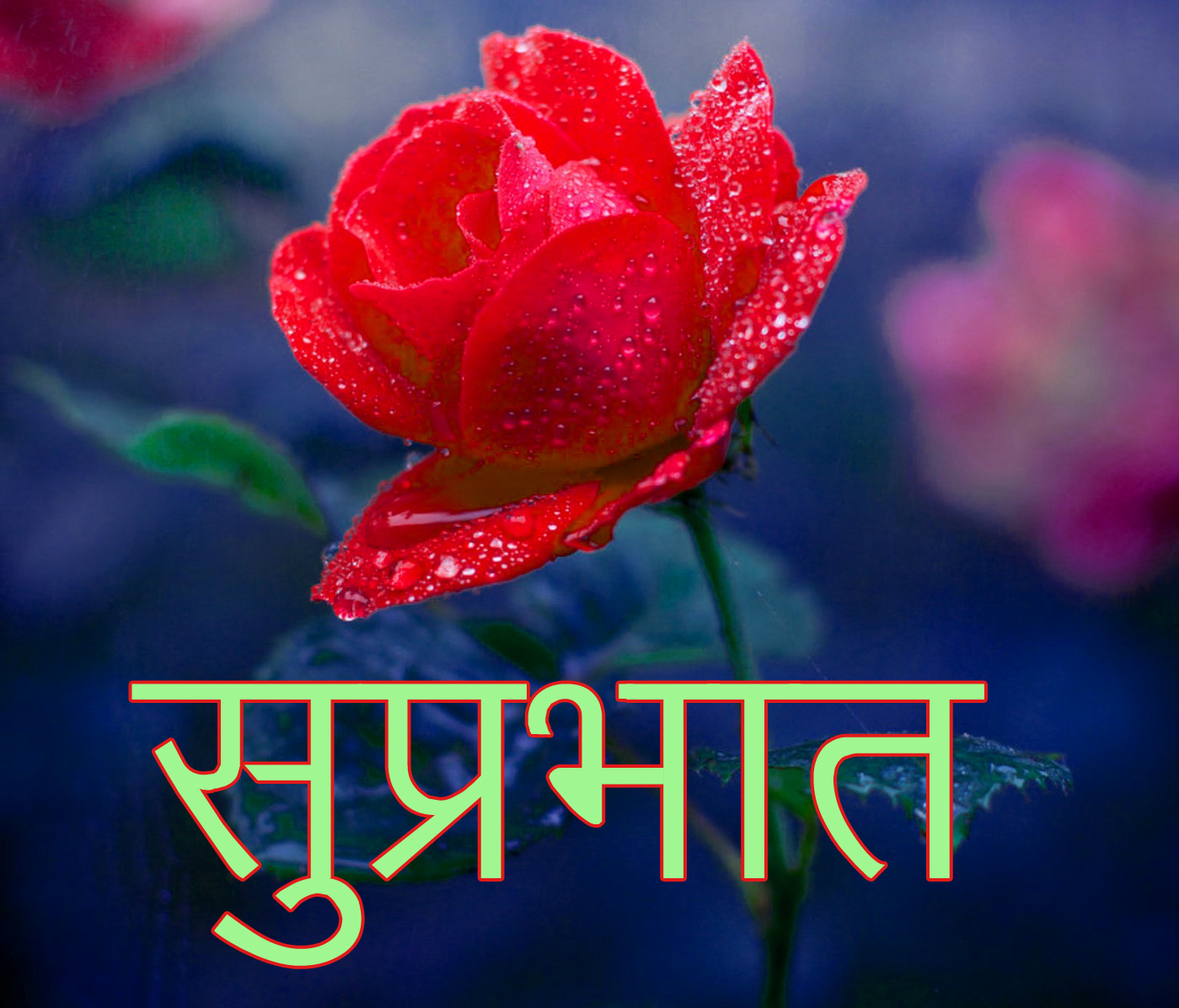 Latest-Suprabhat-Images-In-Hindi-7