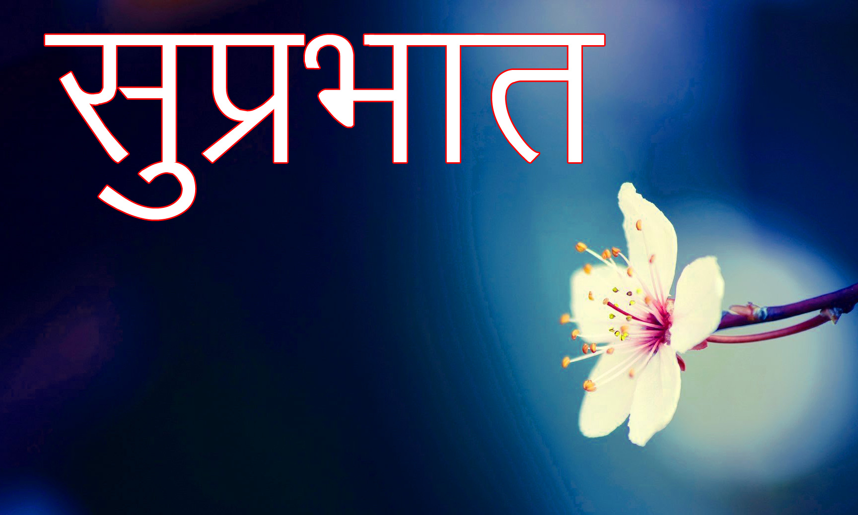 Latest-Suprabhat-Images-In-Hindi-9