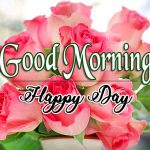 Beautiful Good Morning Pics
