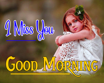Good Morning Images Pics Wallpaper New Download
