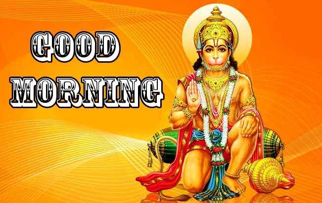 Hanuman Ji Good Morning Images Pics Wallpaper With 3d Font
